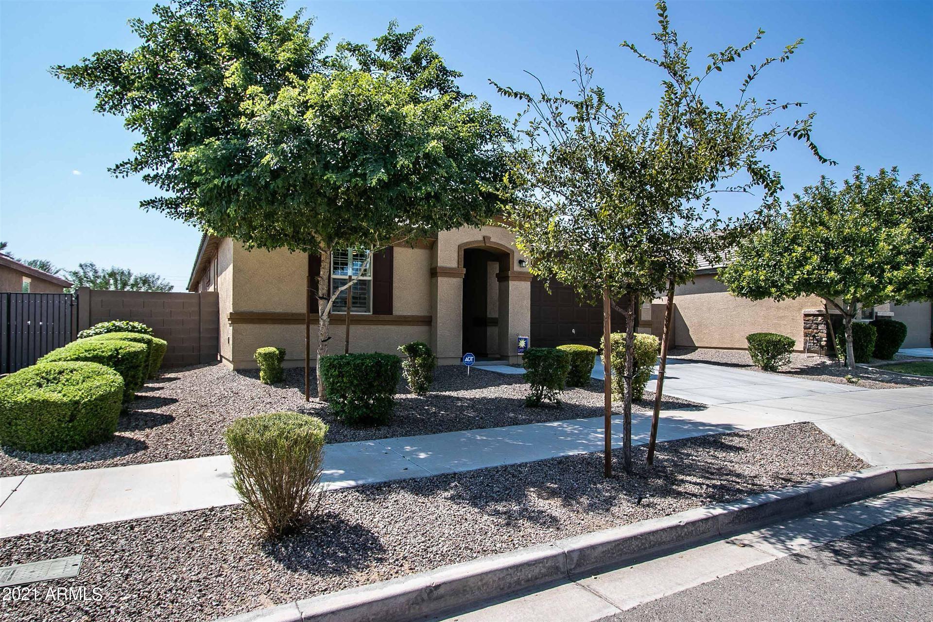 Photo of 17211 W SALOME Street, Goodyear, AZ 85338 (MLS # 6295292)