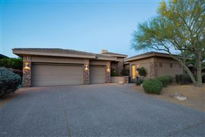 Photo of 20129 N 85TH Place, Scottsdale, AZ 85255 (MLS # 5934295)