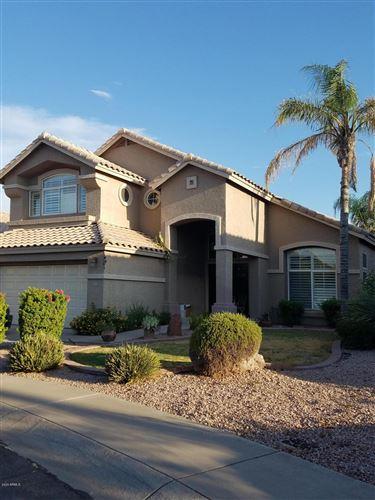 Photo of 255 W CALLE MONTE VISTA --, Tempe, AZ 85284 (MLS # 6104297)