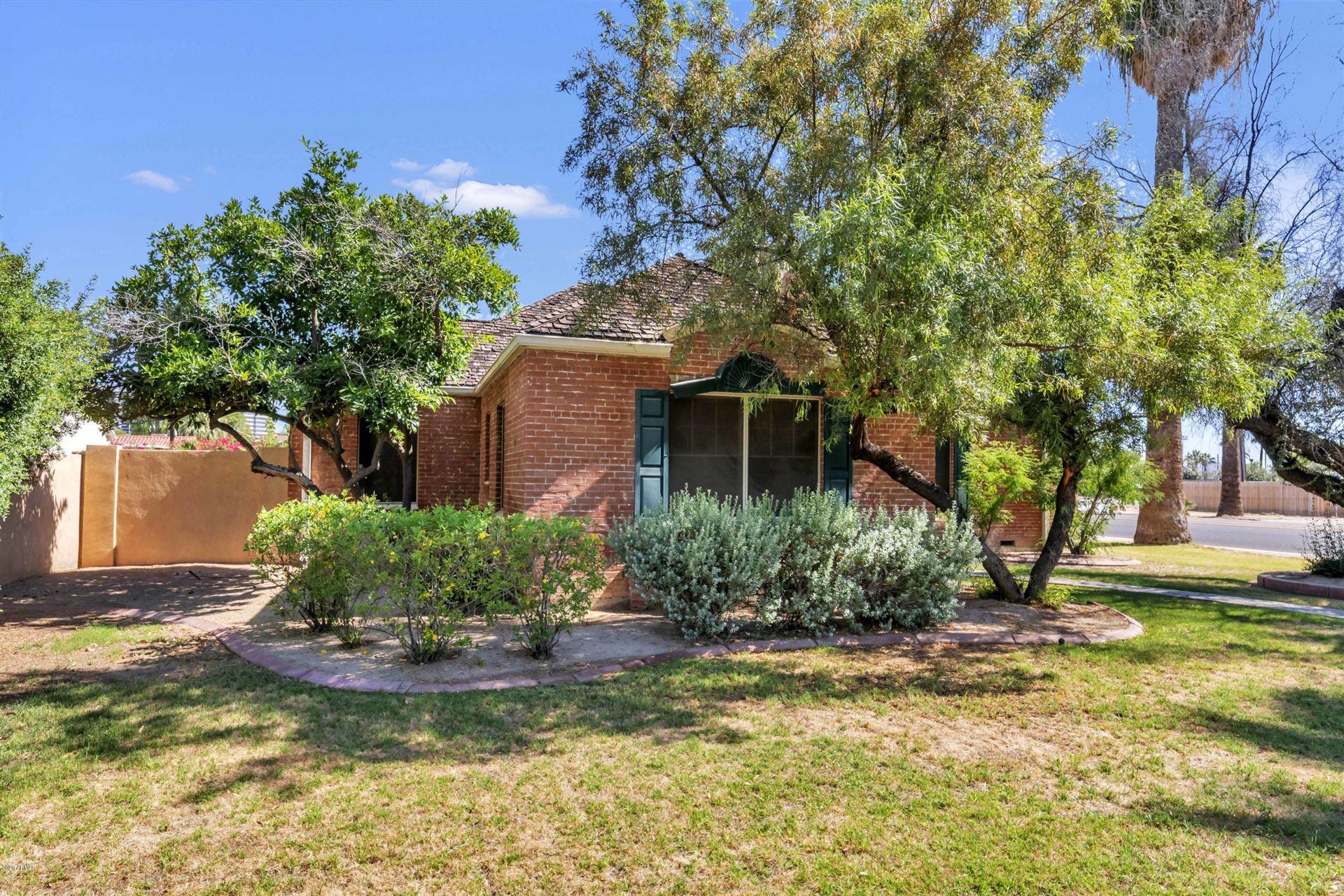 130 E ALVARADO Road, Phoenix, AZ 85004 - MLS#: 6084298