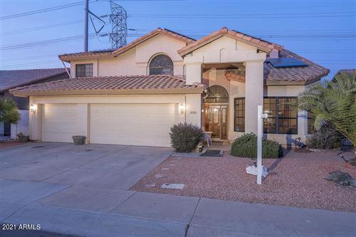 Photo of 508 E HEARNE Way, Gilbert, AZ 85234 (MLS # 6138300)