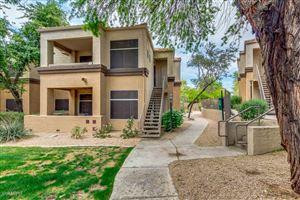 Photo of 11375 E SAHUARO Drive #1089, Scottsdale, AZ 85259 (MLS # 5915302)