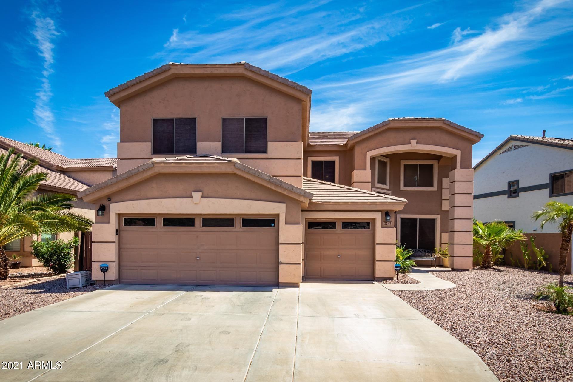Photo of 2247 S LABELLE --, Mesa, AZ 85209 (MLS # 6232304)