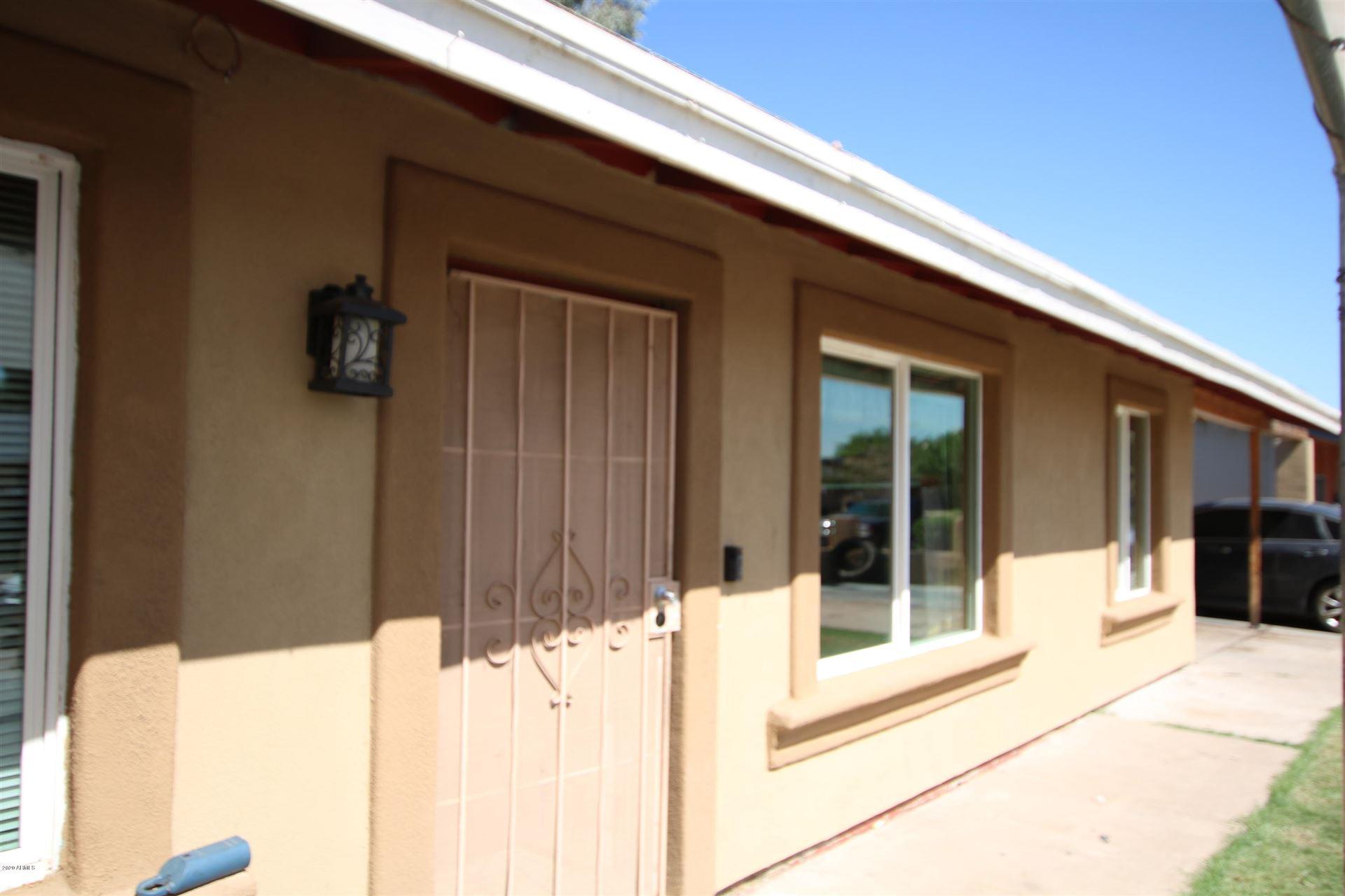 8434 W HEATHERBRAE Drive, Phoenix, AZ 85037 - MLS#: 6162305