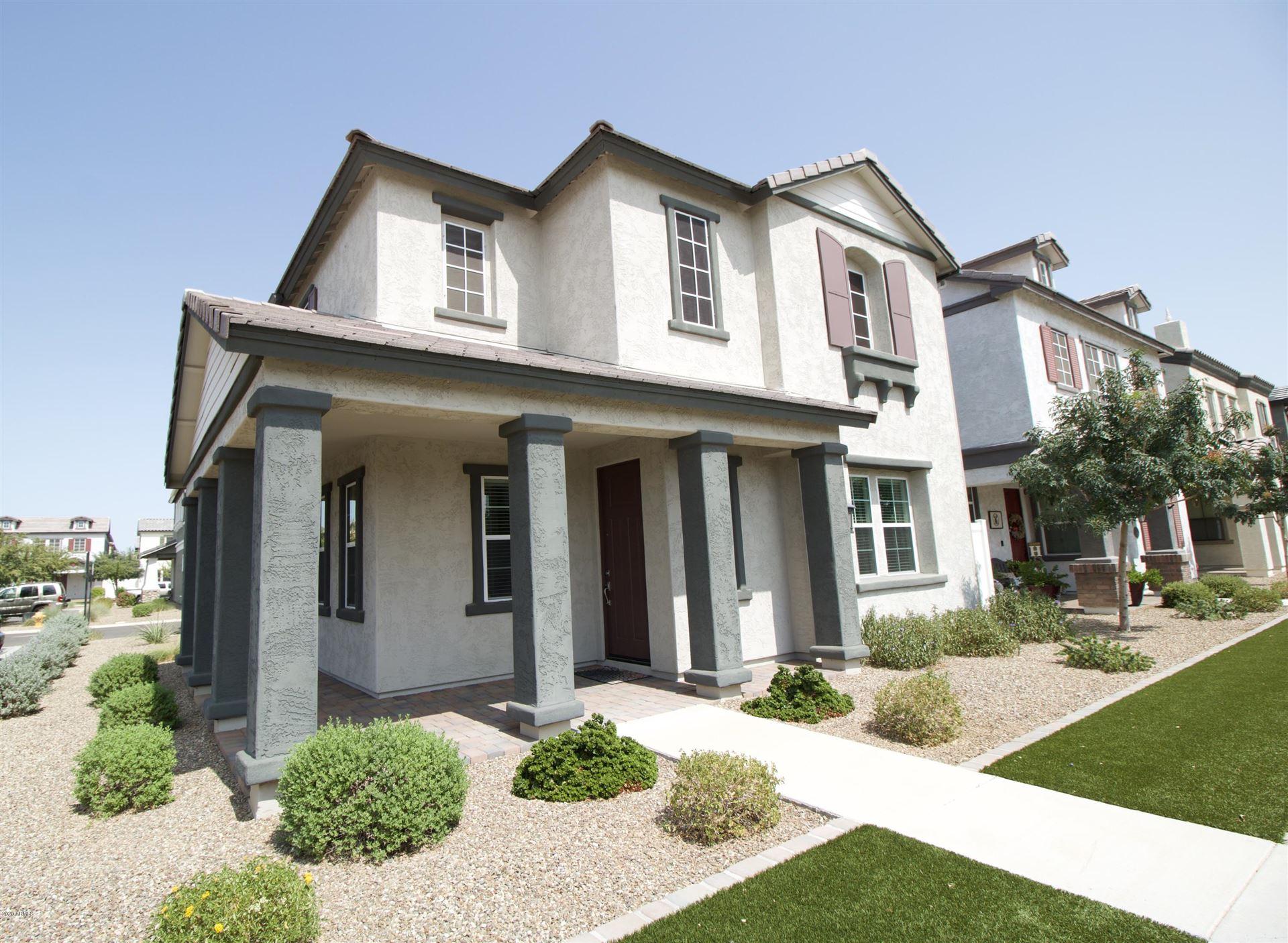 10417 E NARANJA Avenue, Mesa, AZ 85209 - MLS#: 6134309