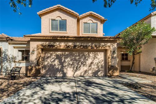 Photo of 3854 W COMMONWEALTH Avenue, Chandler, AZ 85226 (MLS # 6311310)
