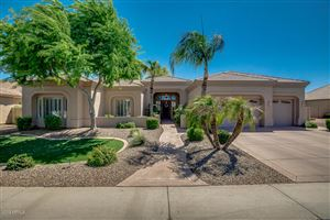 Photo of 2223 W MUSKET Place, Chandler, AZ 85286 (MLS # 5882312)