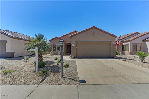 Photo of 15793 W ALPINE RIDGE Drive, Surprise, AZ 85374 (MLS # 6059312)