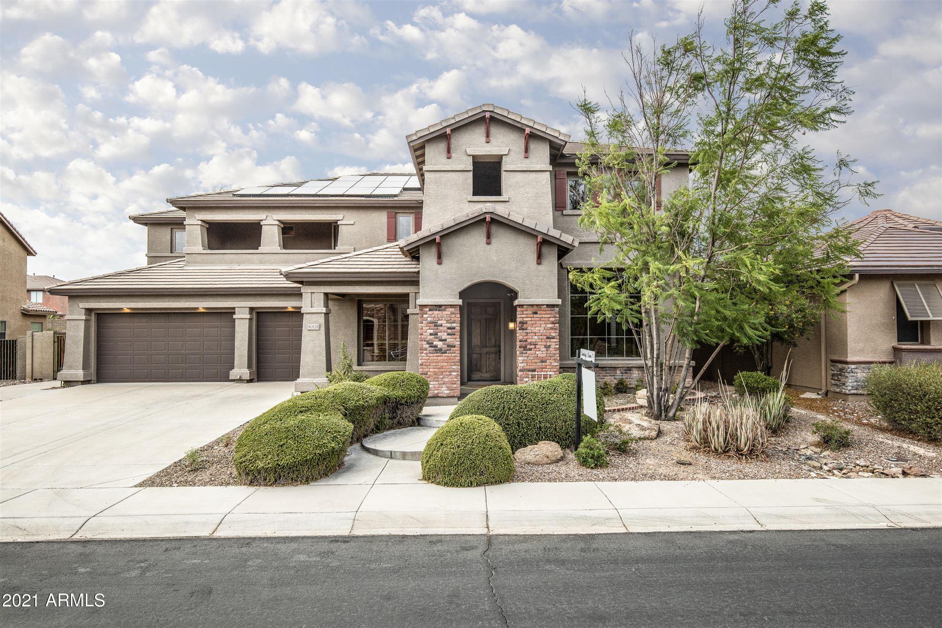 40128 N HICKOK Trail, Phoenix, AZ 85086 - MLS#: 6261312