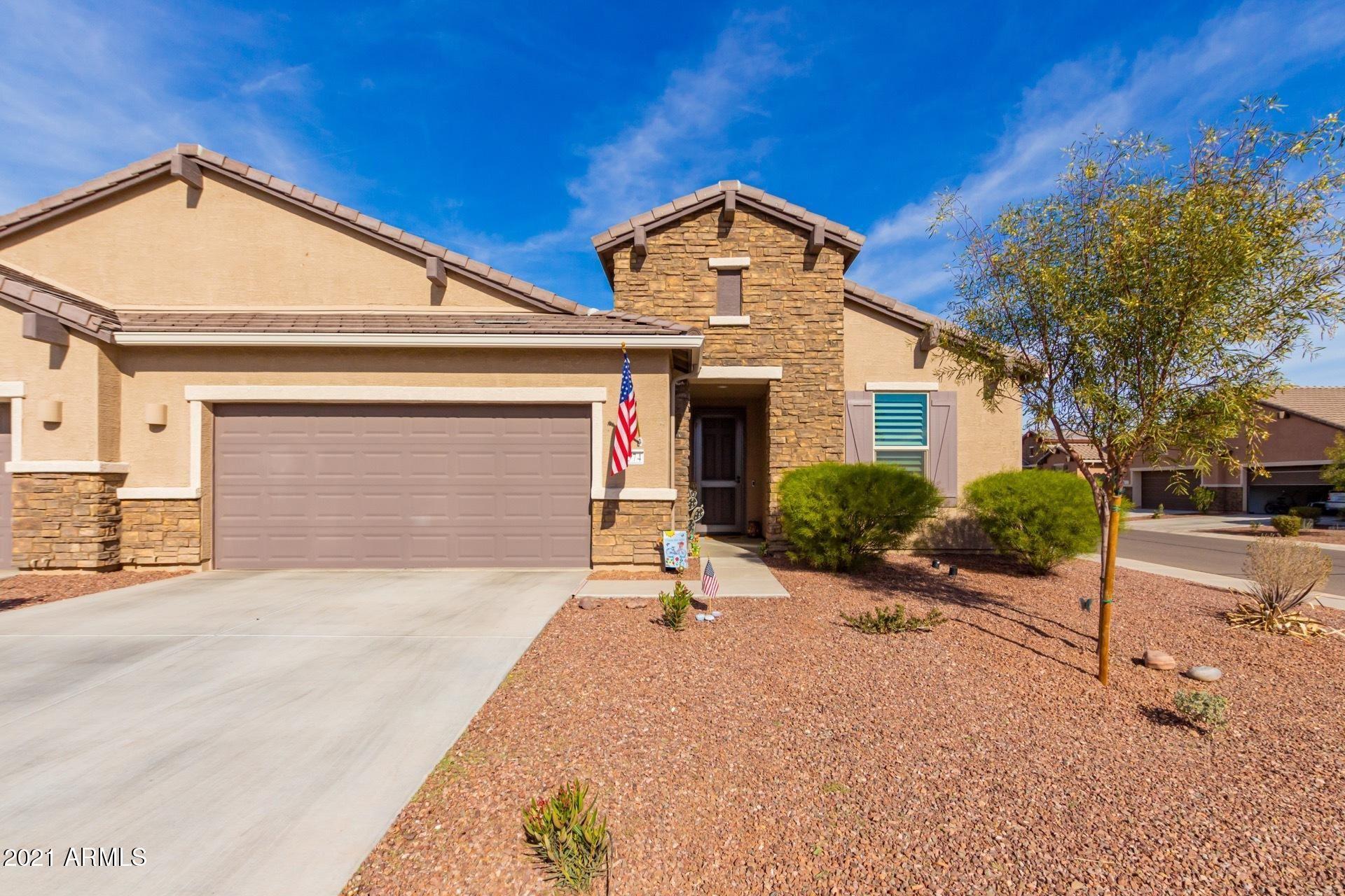 41574 W SUMMER WIND Way, Maricopa, AZ 85138 - MLS#: 6181313