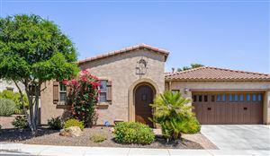 Photo of 27155 N 128TH Drive, Peoria, AZ 85383 (MLS # 5759314)