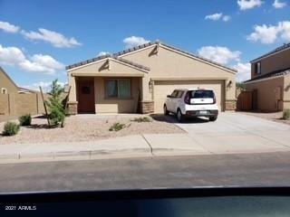 8721 S 253RD Drive, Buckeye, AZ 85326 - MLS#: 6250314