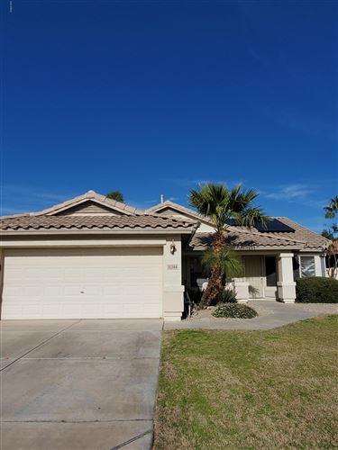 Photo of 15344 W MEMORY Lane, Surprise, AZ 85374 (MLS # 6026319)