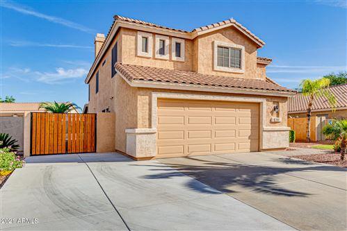 Photo of 356 E Mesquite Street, Gilbert, AZ 85296 (MLS # 6311319)
