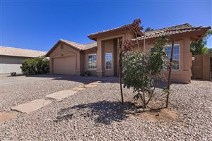 Photo of 1311 S CROSSBOW Place, Chandler, AZ 85286 (MLS # 5978320)