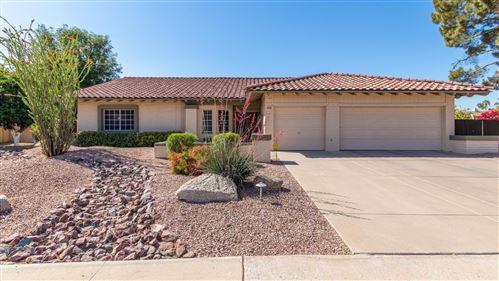 Photo of 7209 W COLUMBINE Drive, Peoria, AZ 85381 (MLS # 6222320)