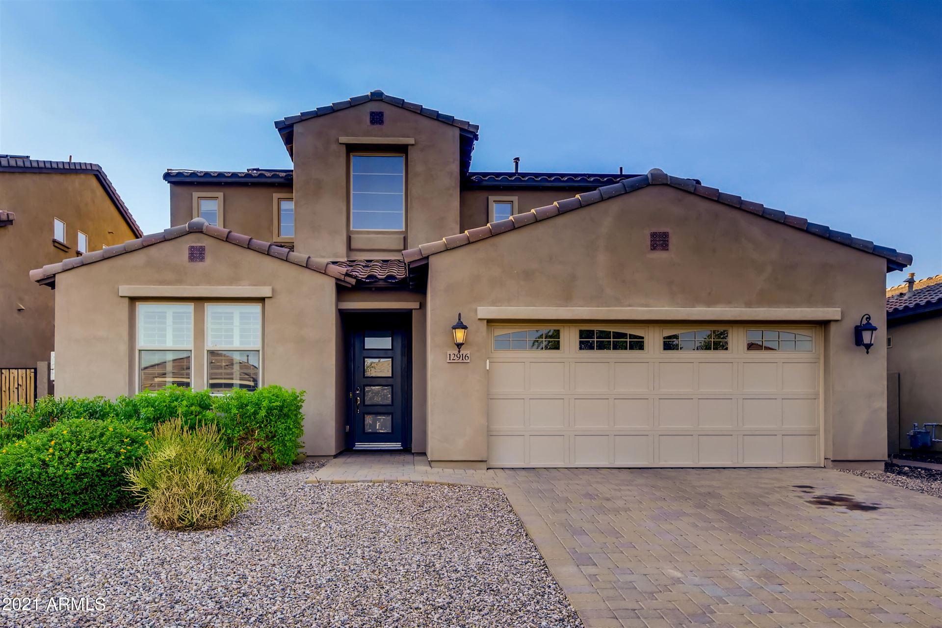 12916 W ASHLER HILLS Drive, Peoria, AZ 85383 - MLS#: 6261324