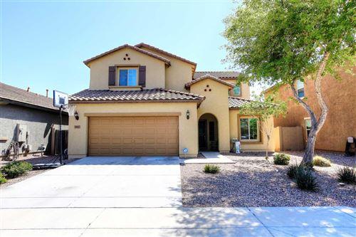 Photo of 10827 W COTTONTAIL Lane, Peoria, AZ 85383 (MLS # 6217327)