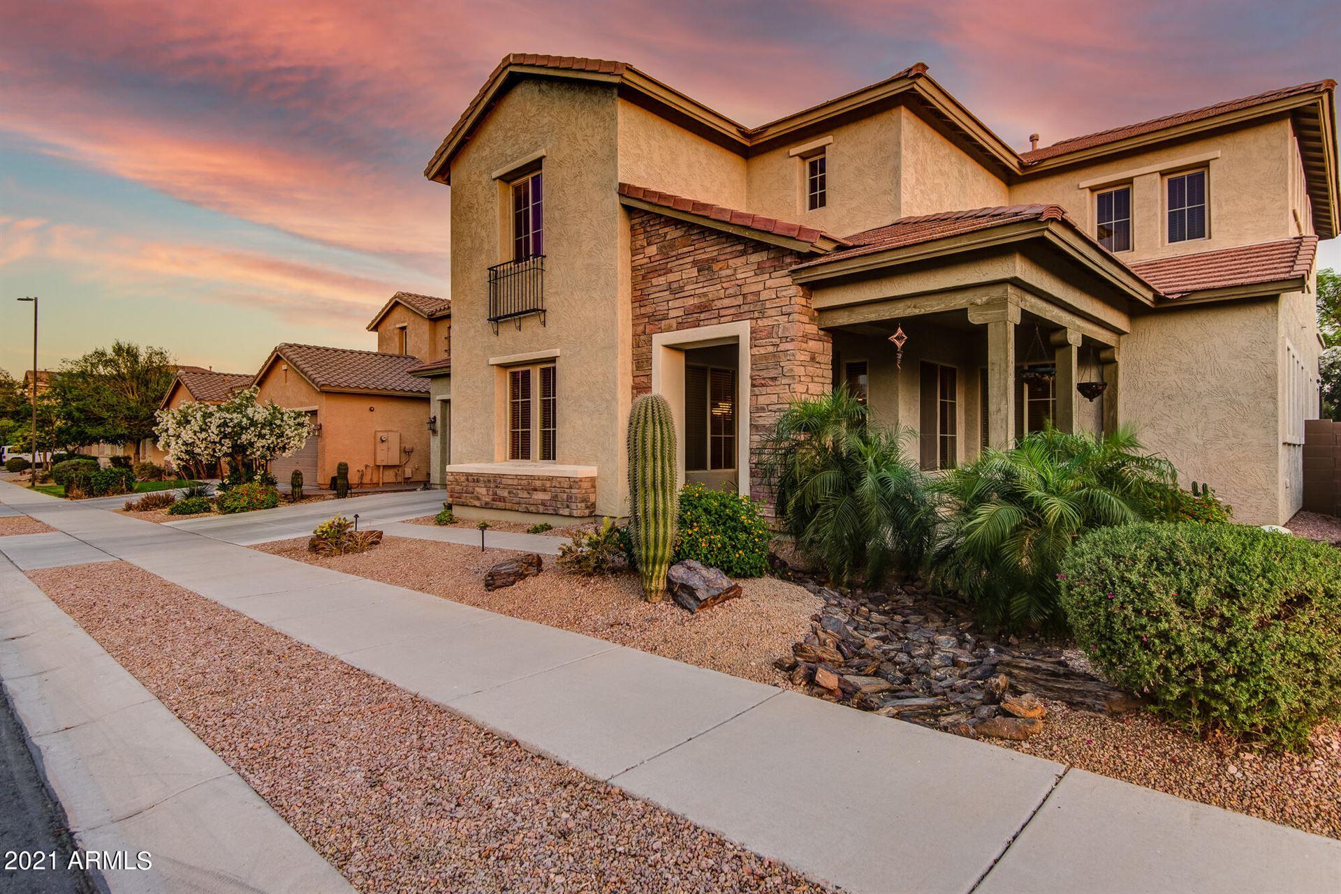 Photo of 17385 W LINCOLN Street, Goodyear, AZ 85338 (MLS # 6231329)