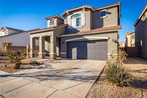 Photo of 17616 W LISBON Lane, Surprise, AZ 85388 (MLS # 6187332)