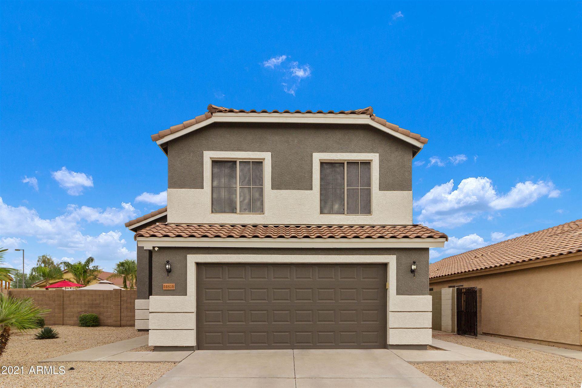 14816 W ELY Drive, Surprise, AZ 85374 - MLS#: 6289334