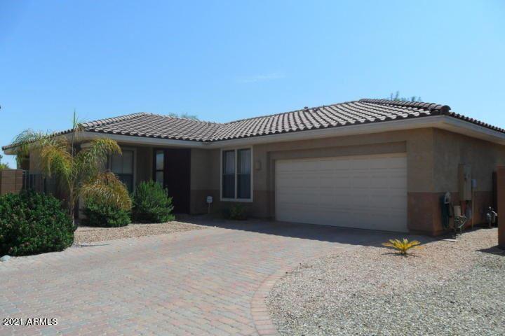 Photo of 2233 N 135TH Drive, Goodyear, AZ 85395 (MLS # 6268336)