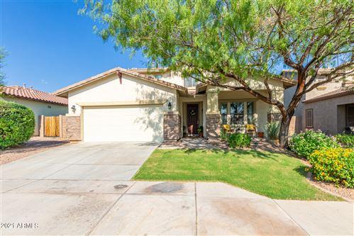 Photo of 29675 N 127TH Lane, Peoria, AZ 85383 (MLS # 6295339)
