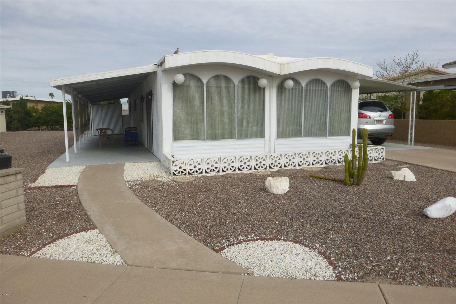 5722 E LOCKWOOD Street, Mesa, AZ 85215 - MLS#: 6050339