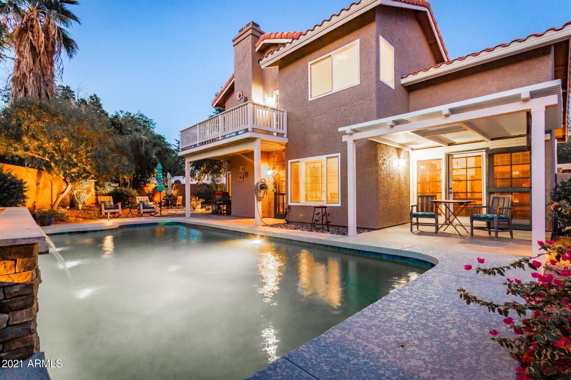 4214 E MOUNTAIN VISTA Drive, Phoenix, AZ 85048 - MLS#: 6228340