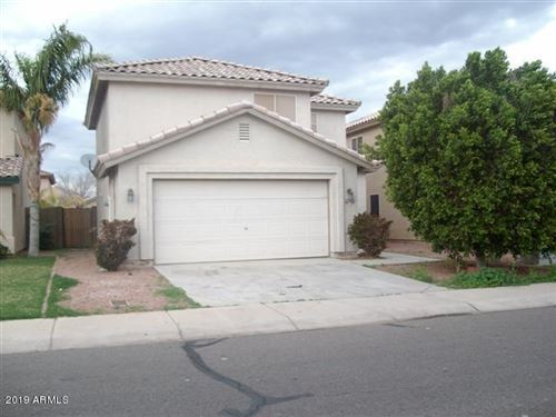Photo of 11212 W HEATHERBRAE Drive, Phoenix, AZ 85037 (MLS # 6007341)
