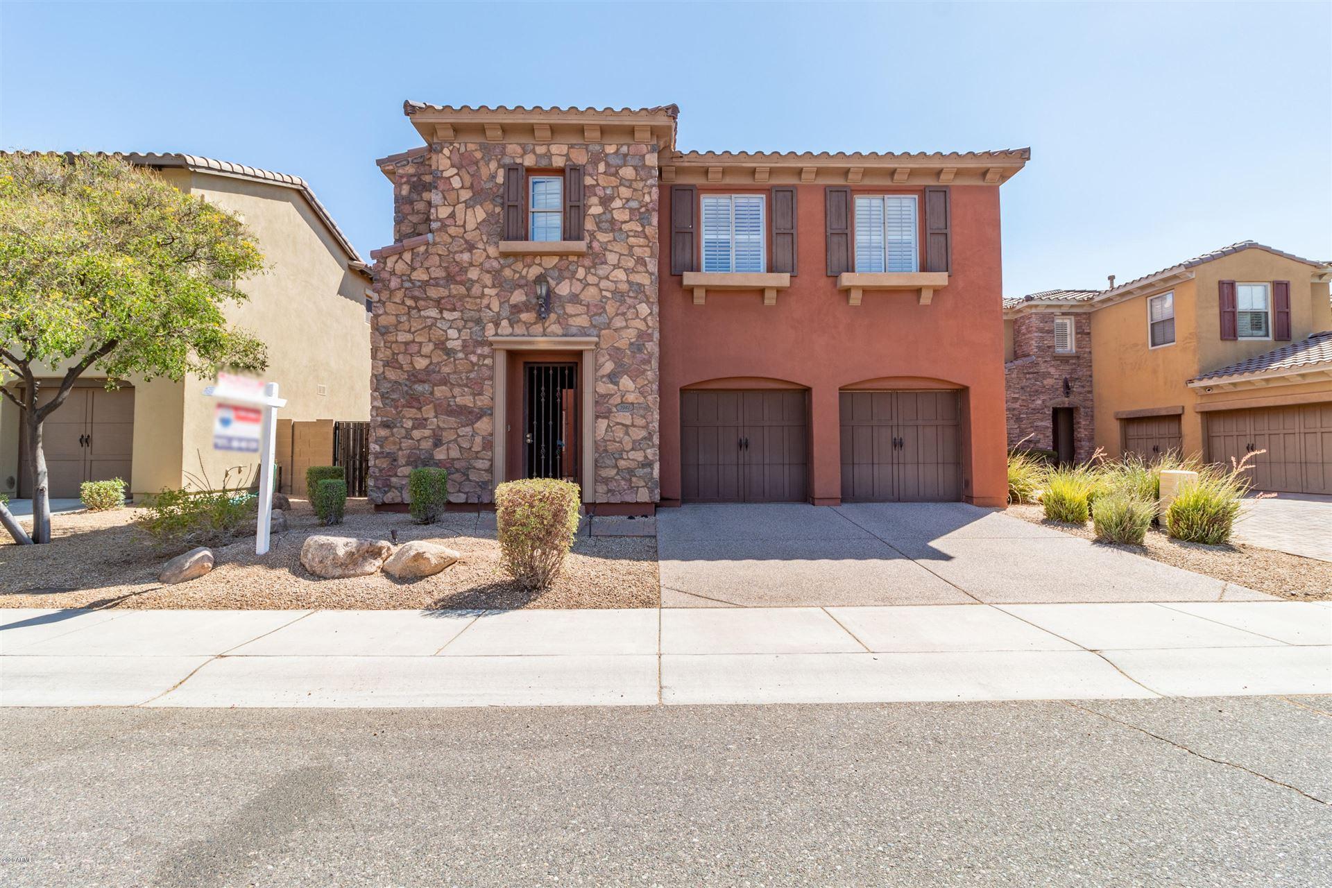 3981 E SANDPIPER Drive, Phoenix, AZ 85050 - MLS#: 6114341