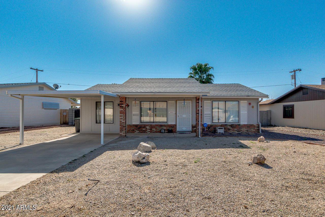 Photo of 159 Peretz Circle, Morristown, AZ 85342 (MLS # 6202344)