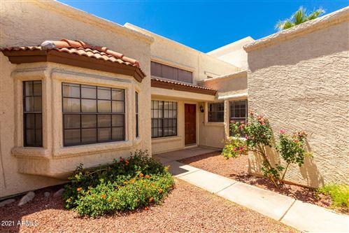 Photo of 1825 E VINEDO Lane, Tempe, AZ 85284 (MLS # 6244348)