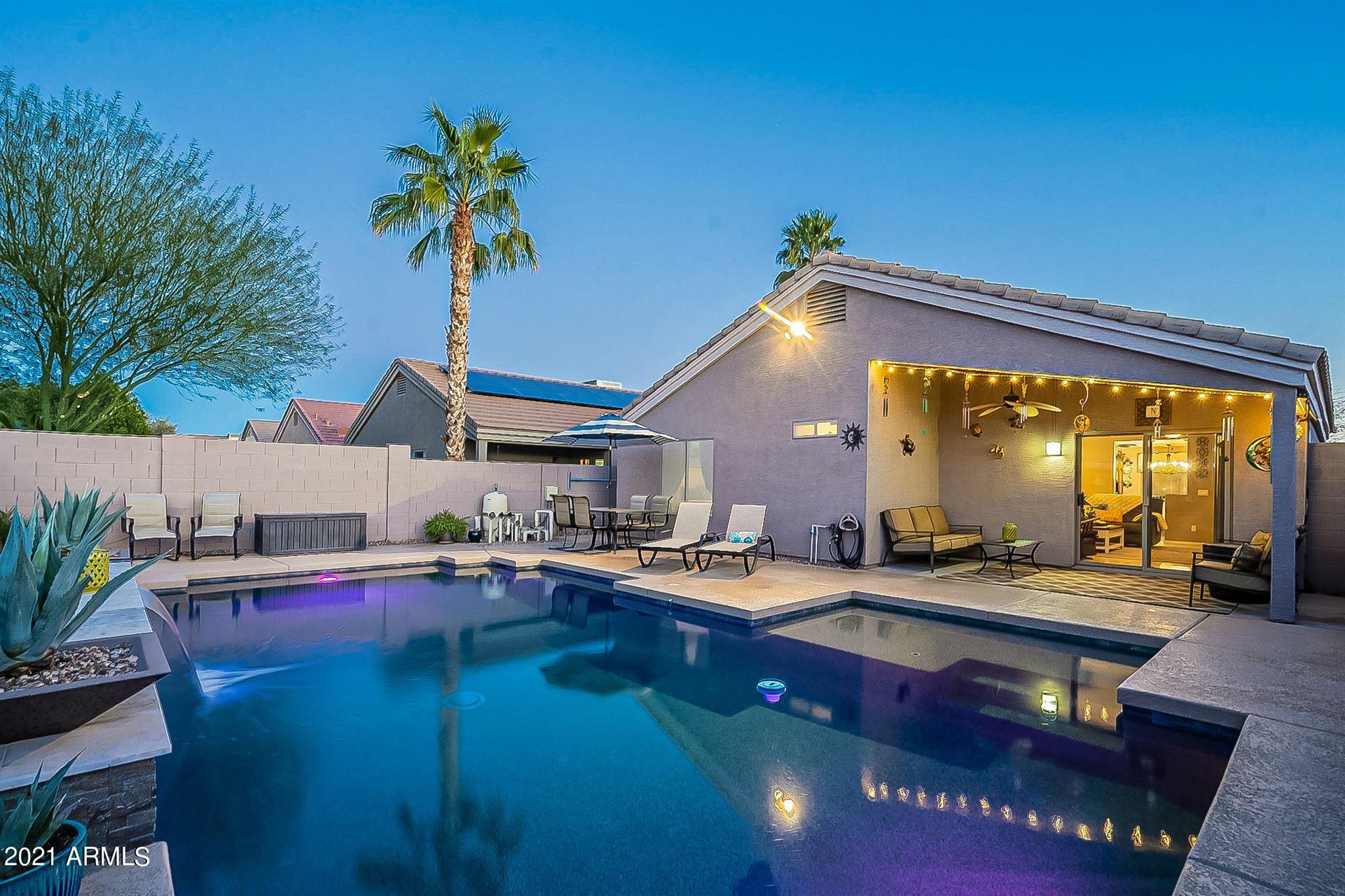 Photo of 13022 W REDFIELD Road, El Mirage, AZ 85335 (MLS # 6199348)