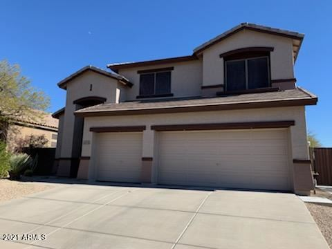 Photo of 40031 N CURIE Court, Anthem, AZ 85086 (MLS # 6197350)