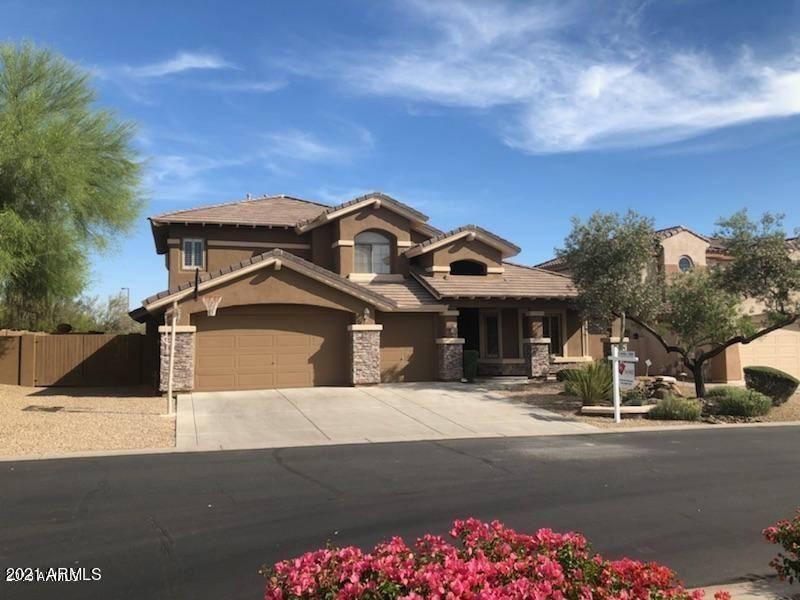 5521 E CALLE DEL SOL --, Cave Creek, AZ 85331 - MLS#: 6198351