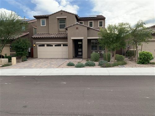 Photo of 12695 W CARAVEO Place, Peoria, AZ 85383 (MLS # 6024355)