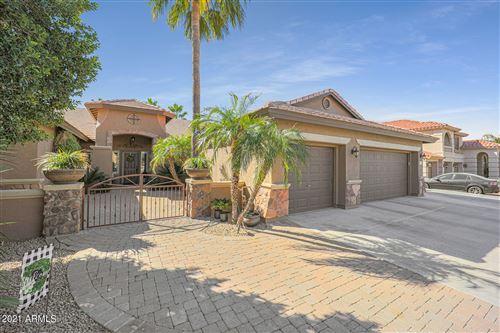 Photo of 9605 W OBERLIN Way, Peoria, AZ 85383 (MLS # 6198356)