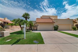 Photo of 9617 E CAMINO DEL SANTO --, Scottsdale, AZ 85260 (MLS # 5955358)