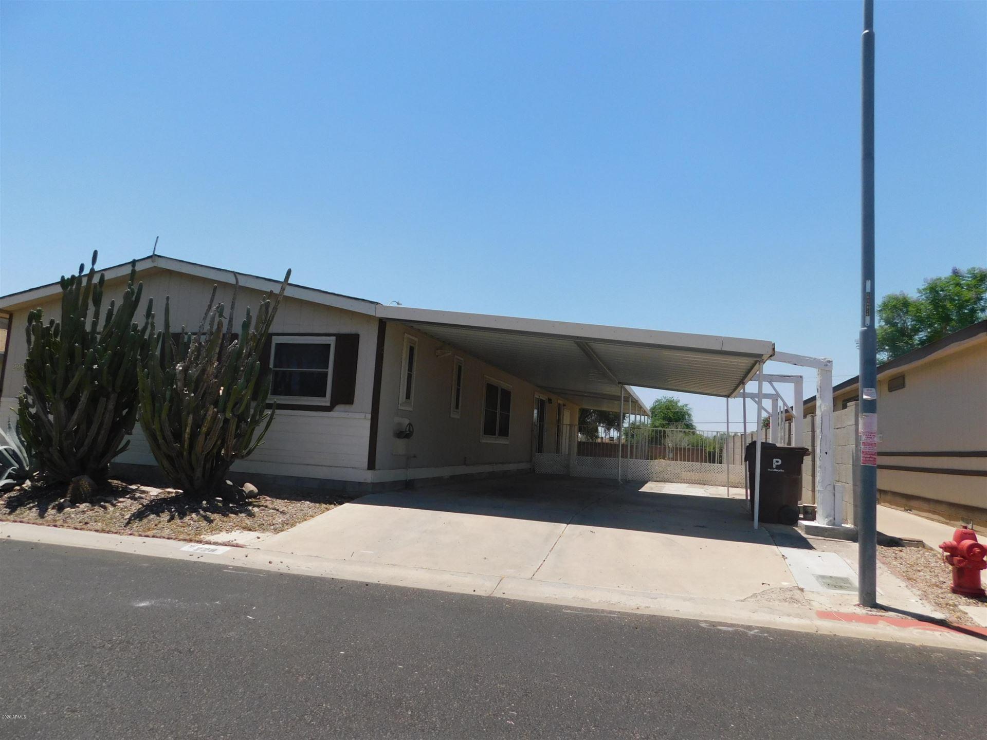 8601 N 103RD Avenue #228, Peoria, AZ 85345 - MLS#: 6091360