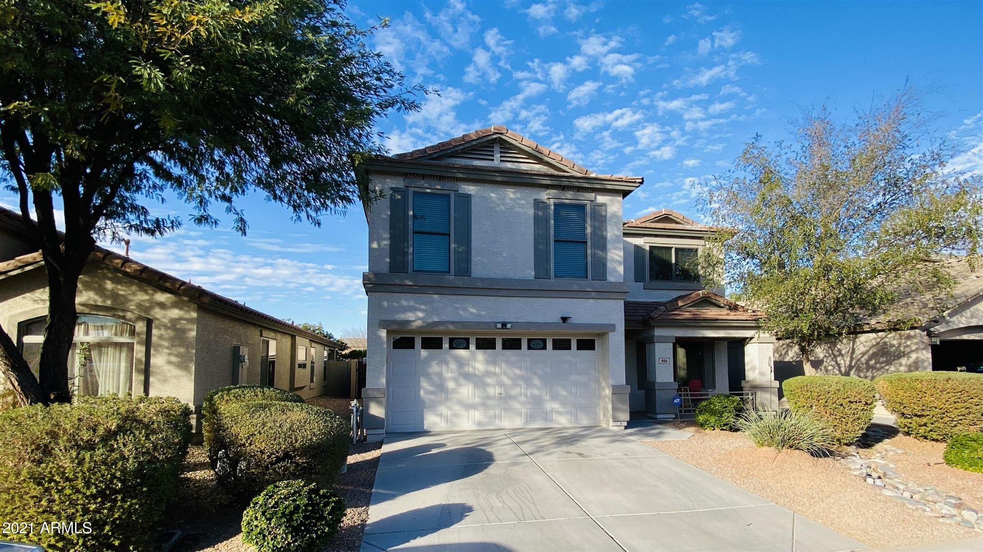 986 E TAYLOR Trail, San Tan Valley, AZ 85143 - MLS#: 6233360