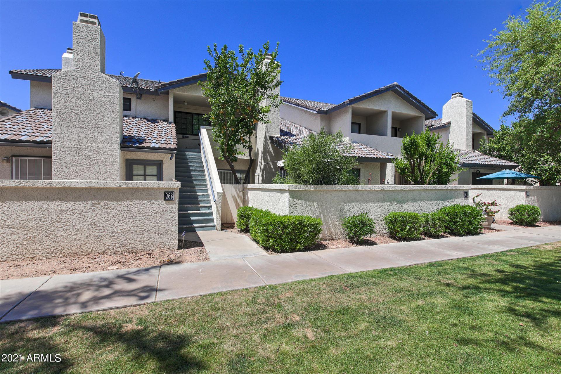 Photo of 1222 W BASELINE Road #268, Tempe, AZ 85283 (MLS # 6230361)