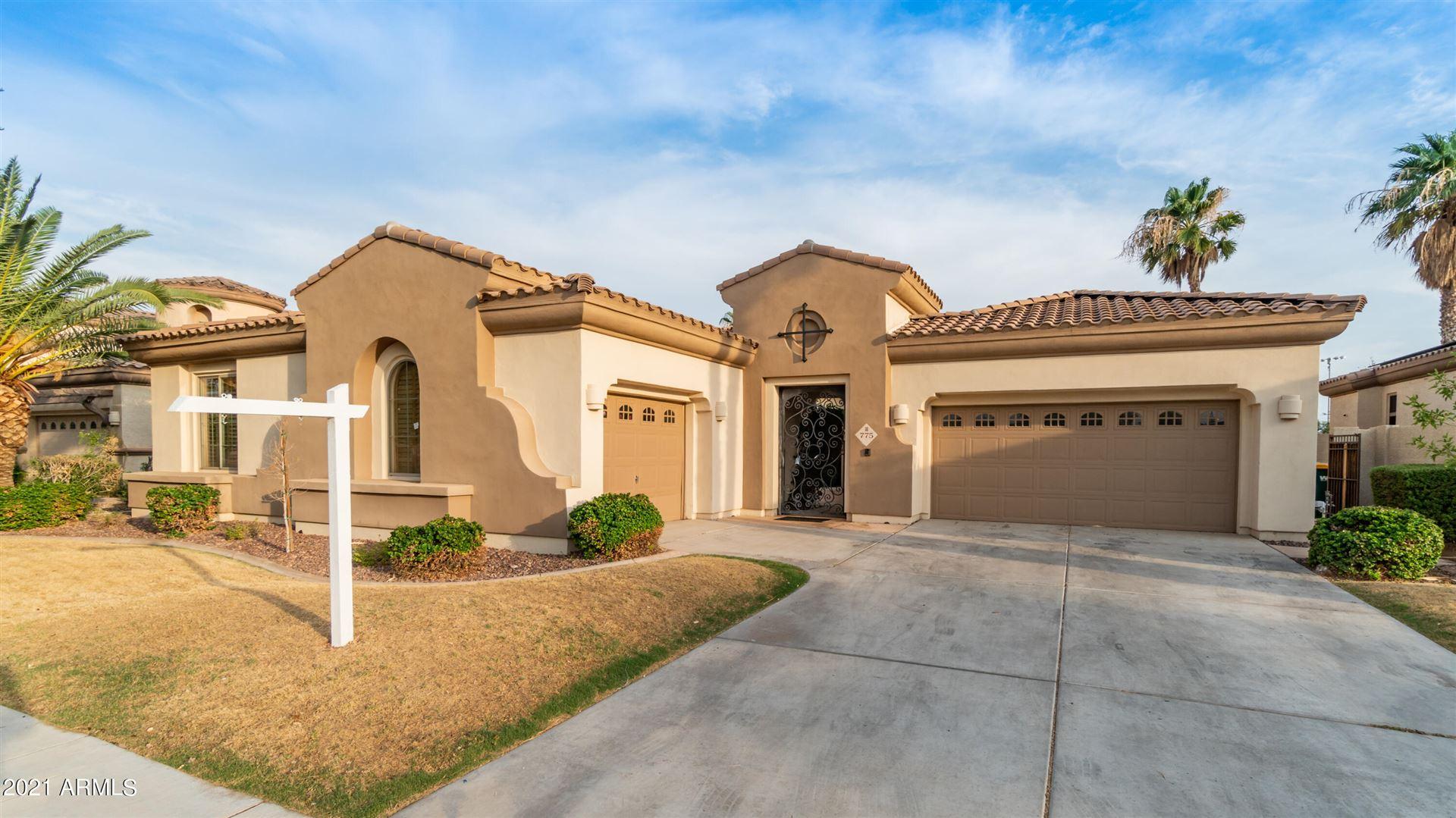 Photo of 775 W Azure Lane, Litchfield Park, AZ 85340 (MLS # 6268363)