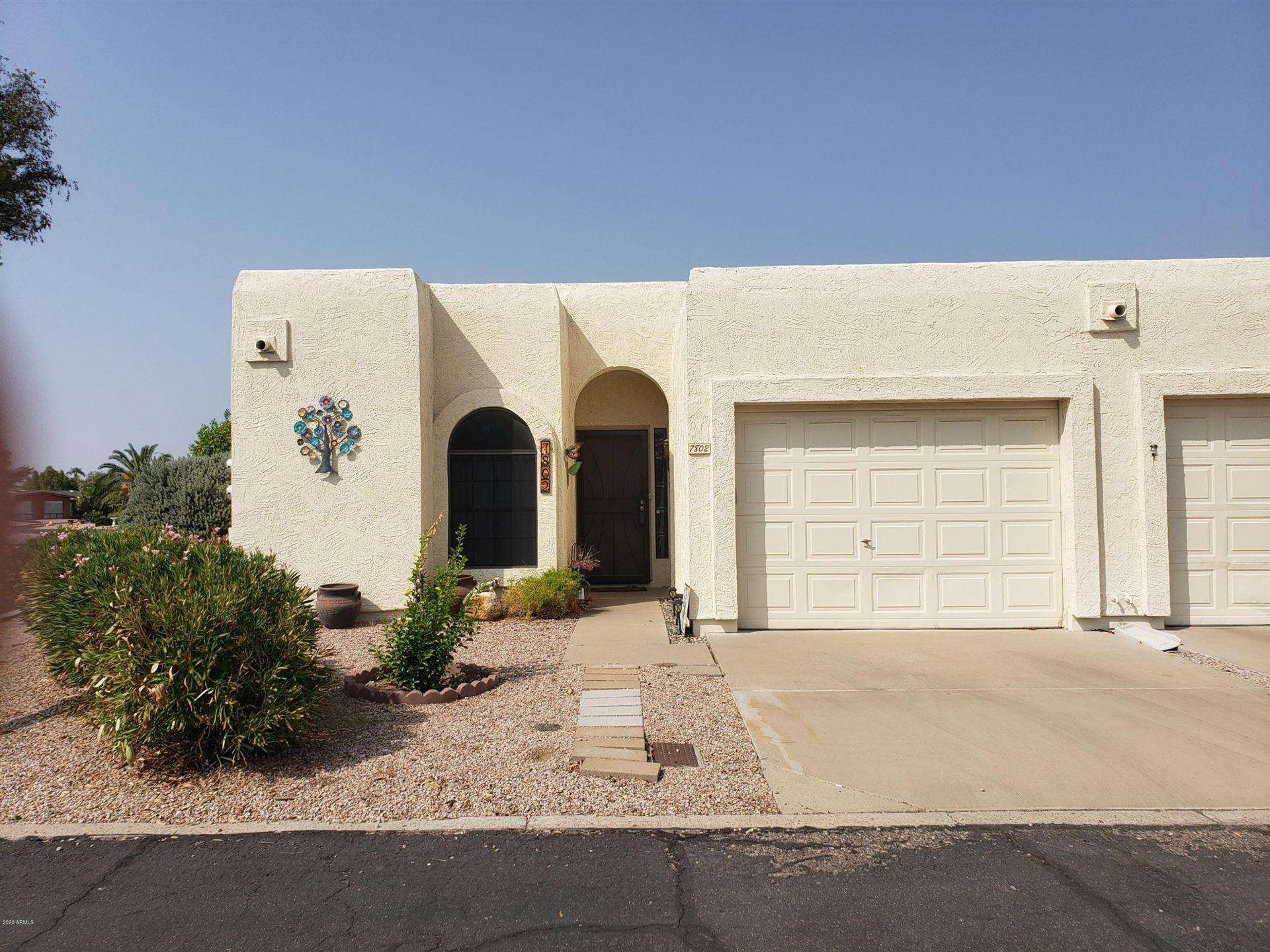7802 E PARK VIEW Drive, Mesa, AZ 85208 - MLS#: 6134365