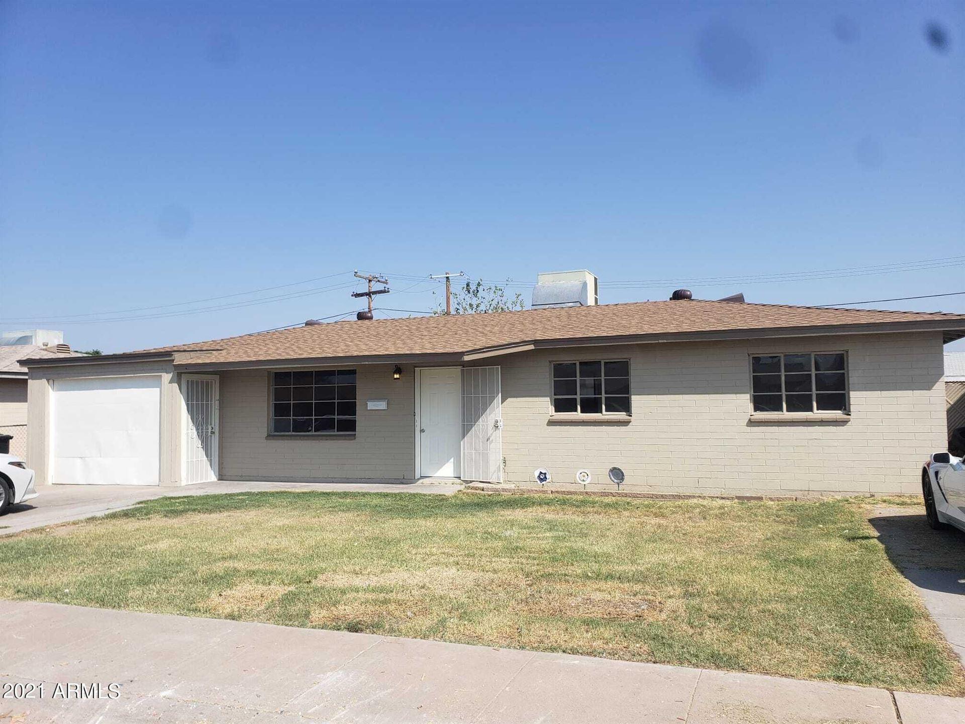 Photo of 206 W KINDERMAN Drive N, Avondale, AZ 85323 (MLS # 6294365)