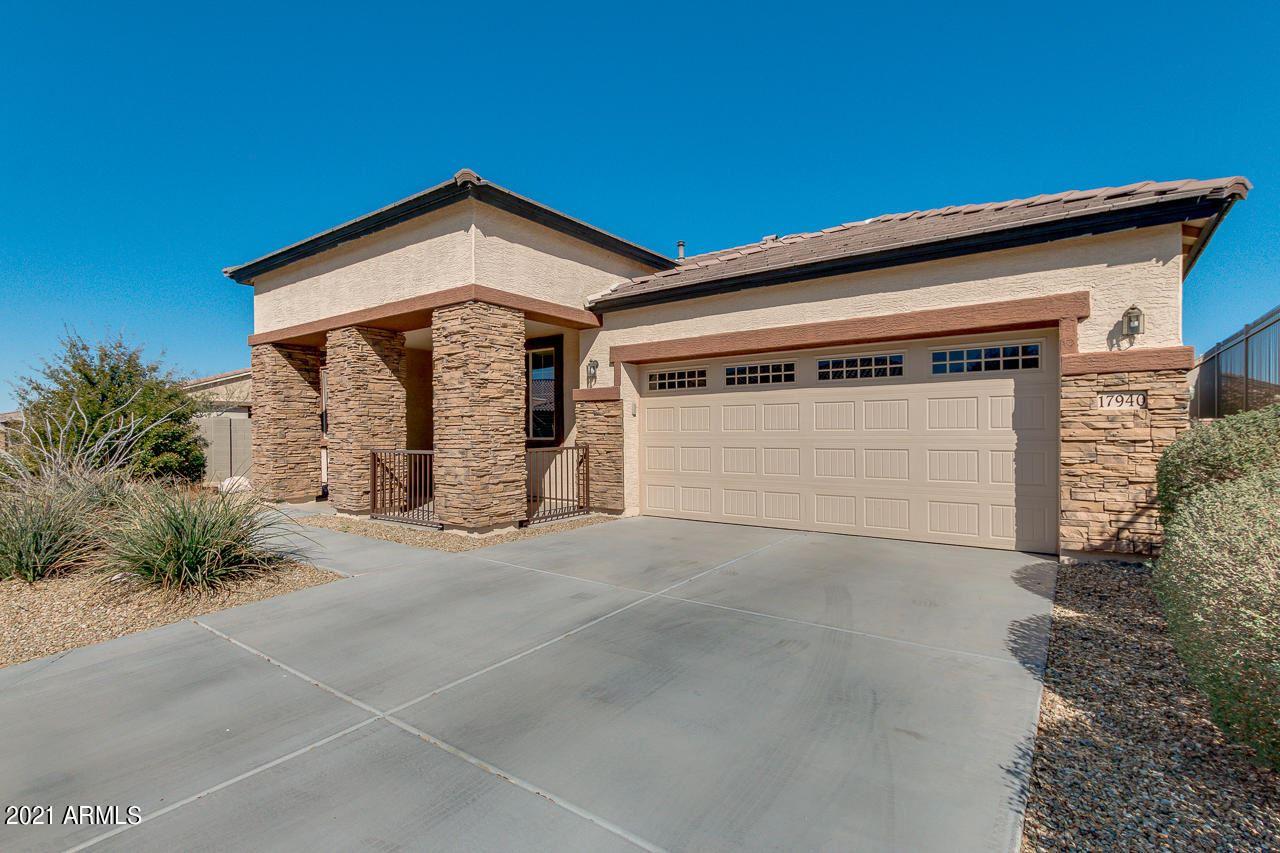 Photo of 17940 W GLENHAVEN Drive, Goodyear, AZ 85338 (MLS # 6197367)