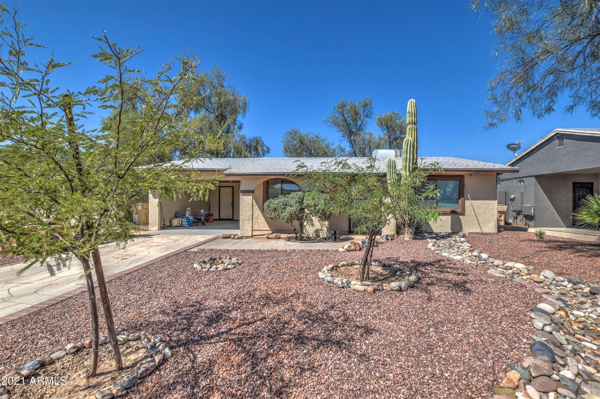 9054 W PINEVETA Drive, Arizona City, AZ 85123 - MLS#: 6286367