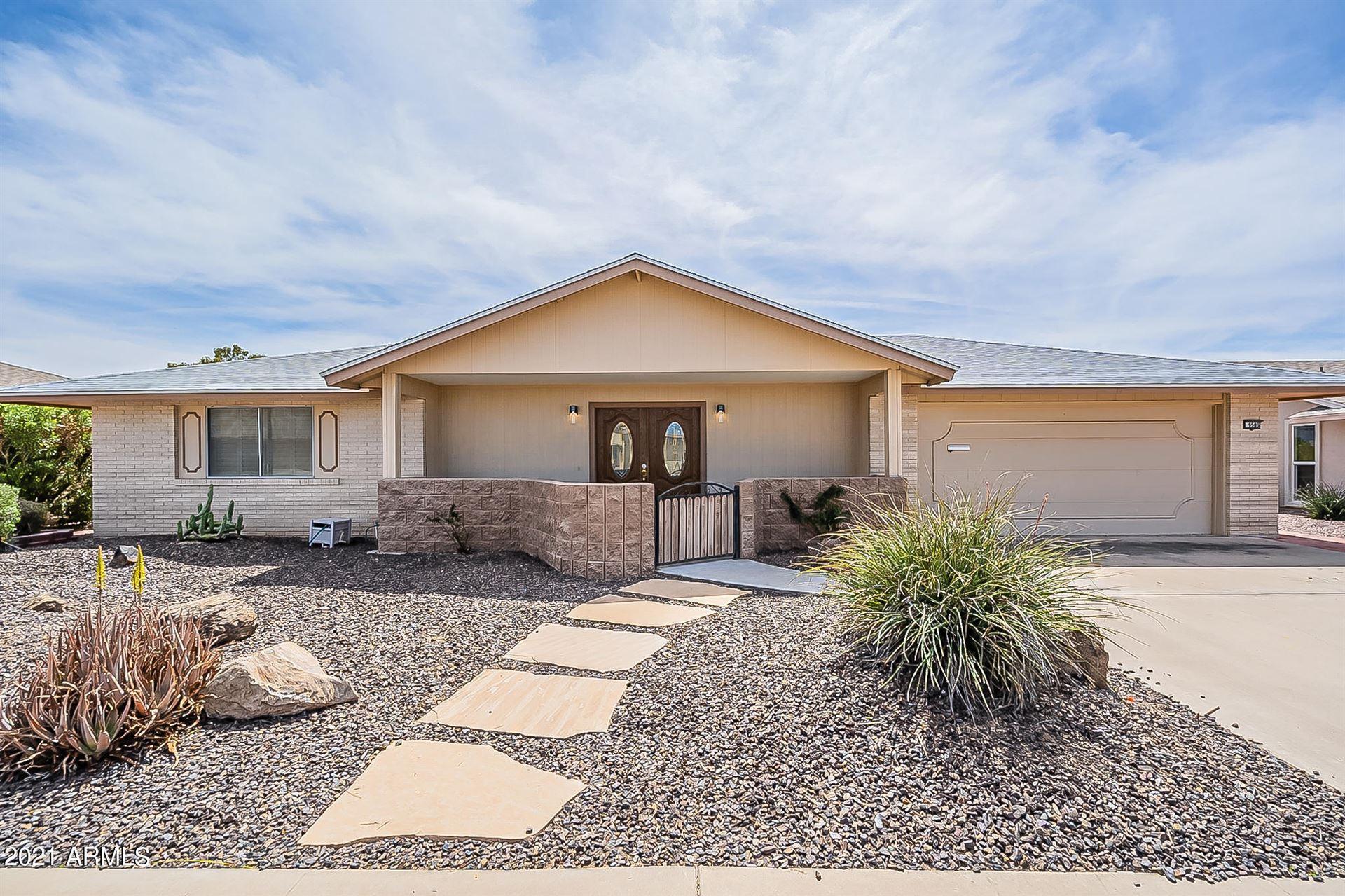 9503 W Glen Oaks Circle, Sun City, AZ 85351 - MLS#: 6214373