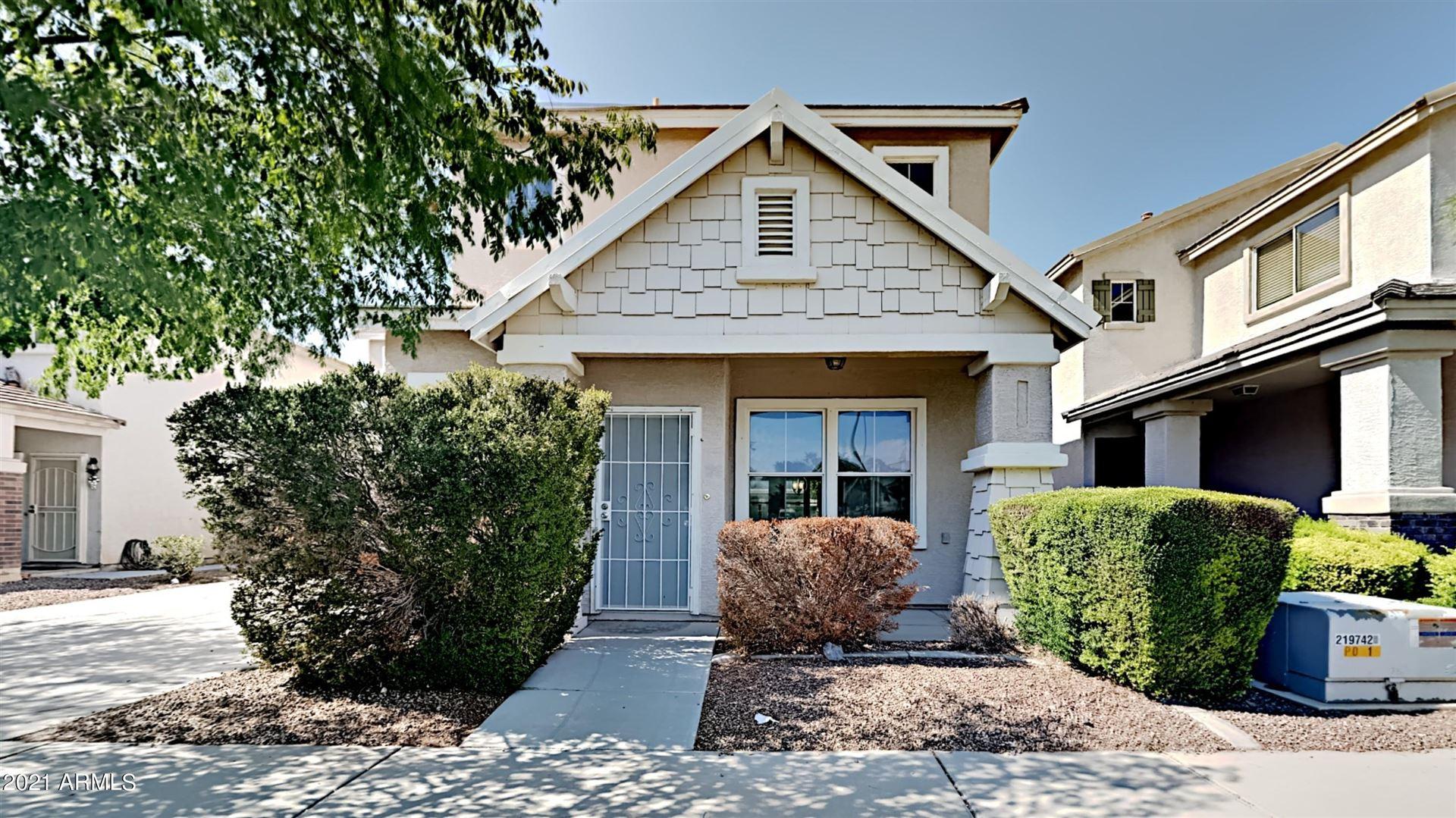 12018 W YUMA Street, Avondale, AZ 85323 - MLS#: 6259373