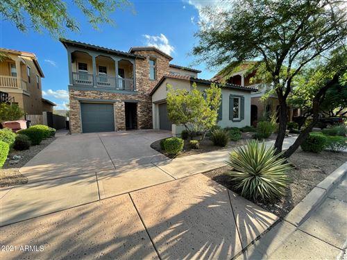 Photo of 9433 E TRAILSIDE View, Scottsdale, AZ 85255 (MLS # 6286374)